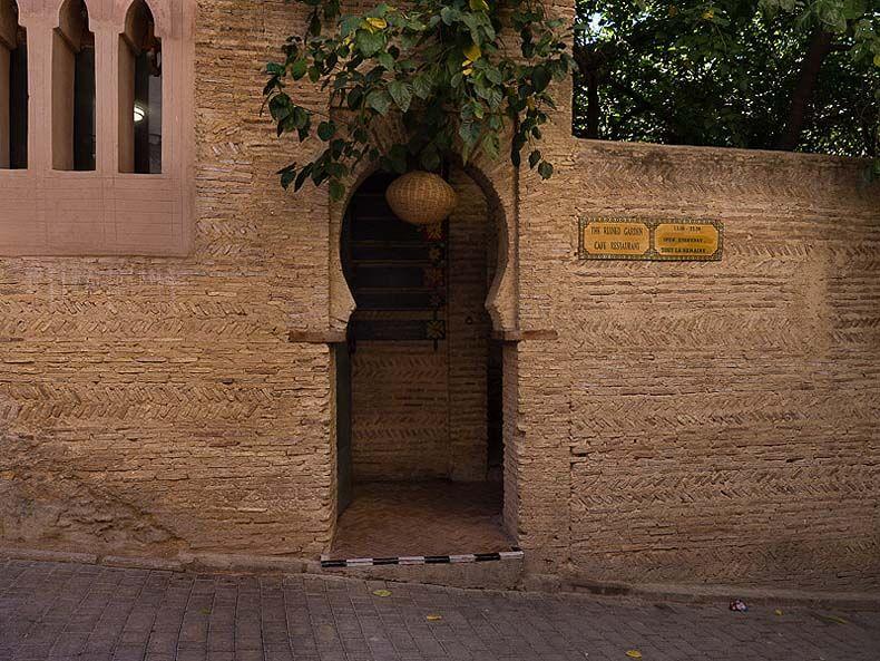 fine dining in Fez - Ruined Garden Restaurant