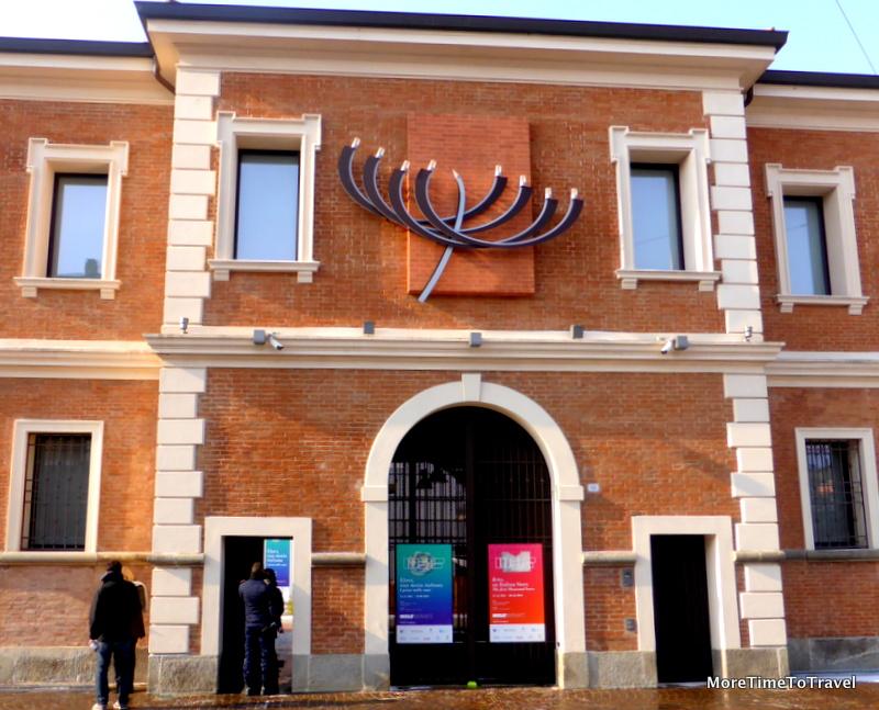 Entrance to Museo Nazionale Dell'Ebraismo Italiano E Della Shoah (MEIS)