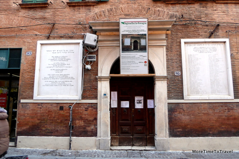 Exterior of Synagogue and Jewish Museum of Ferrara