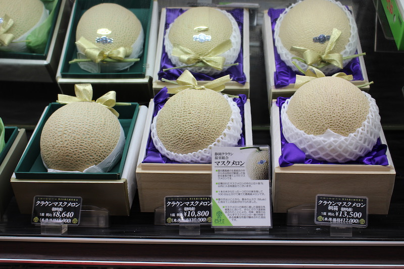 The $135 Cantaloupe