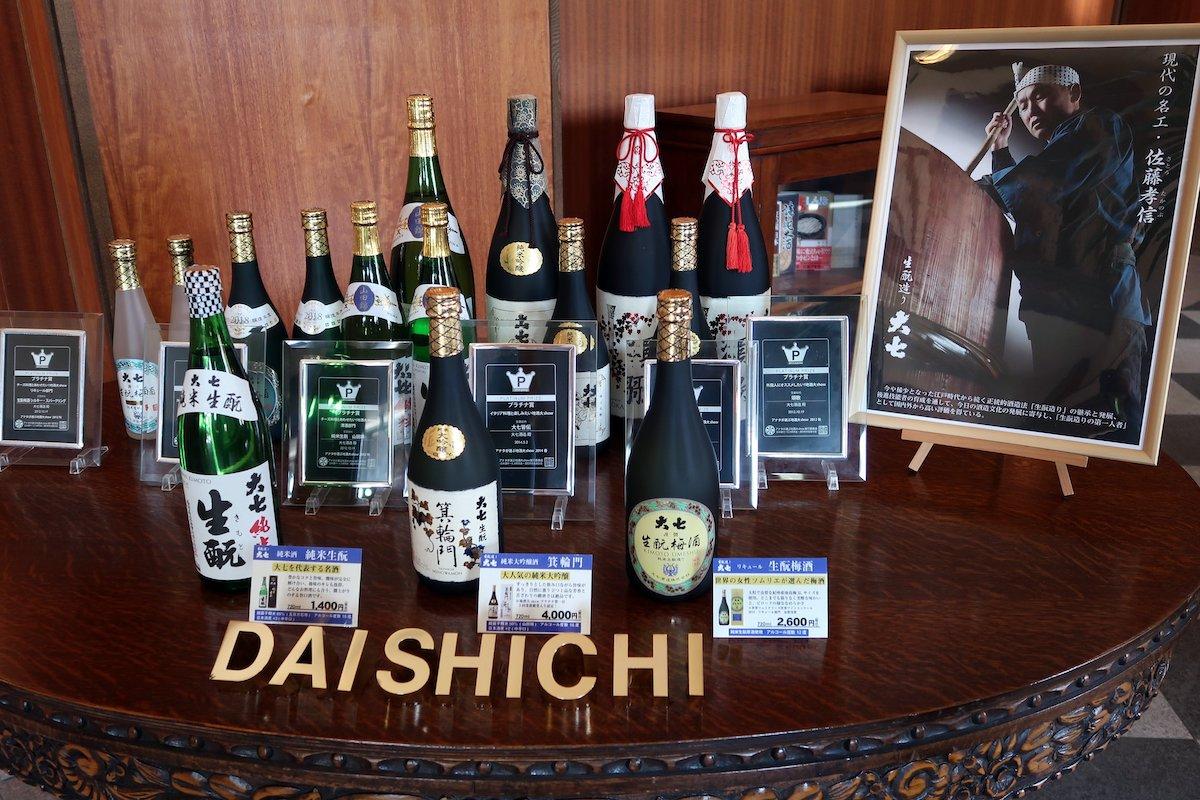 Some of Daishichi Sake Brewery's many awards
