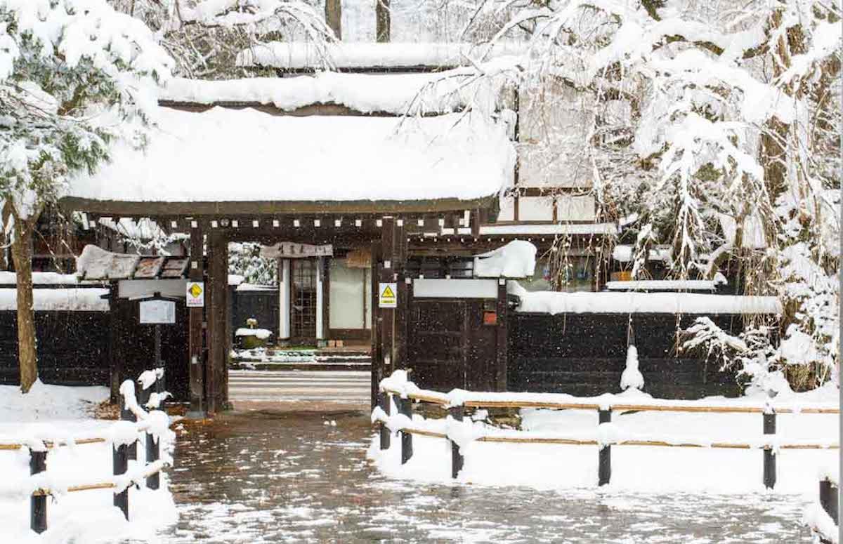 Denshokan museum featuring a Yakui Mon Gate
